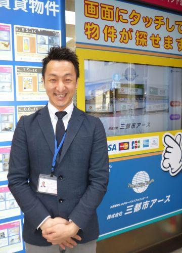 藤田 昇平の画像2