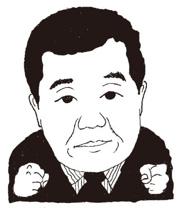 西山悦爾の画像1