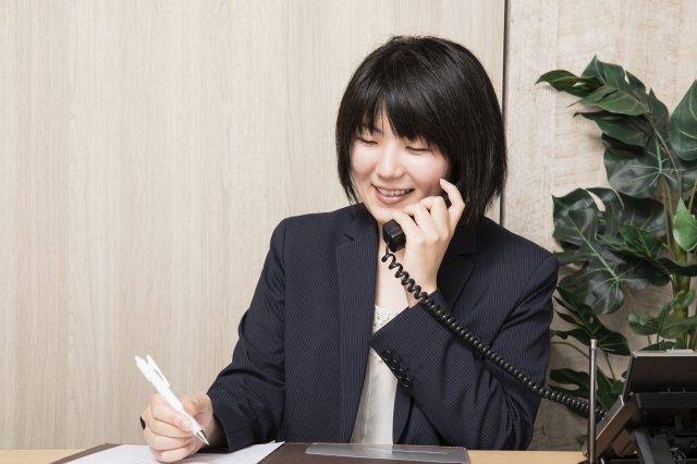 横塚Yの画像