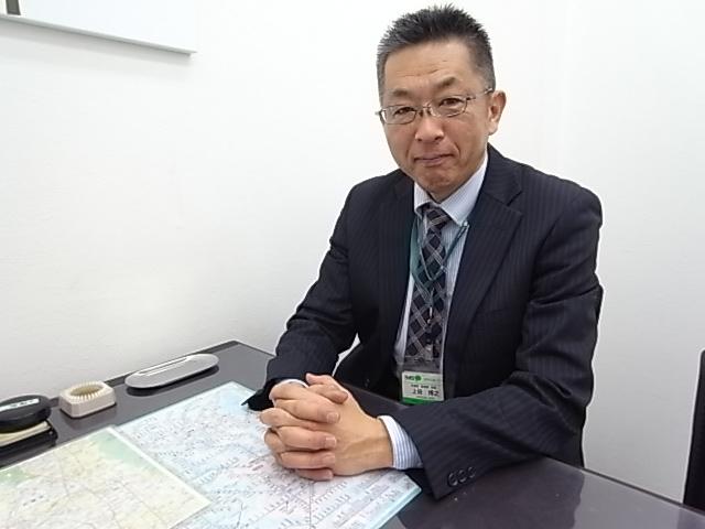 上田博之の画像2