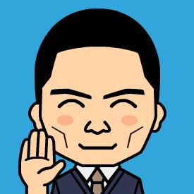 松元寛の画像