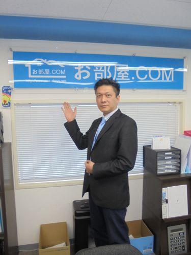 佐藤幸司の画像
