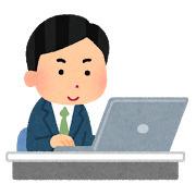 松村樹希の画像1