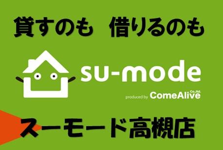 su-mode高槻店
