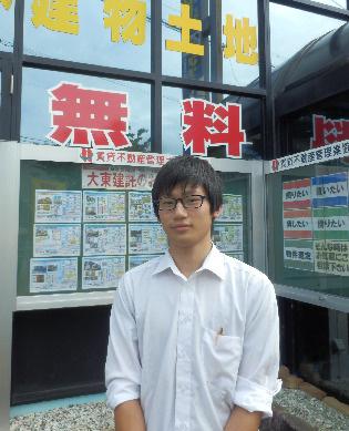 斎藤郡の画像