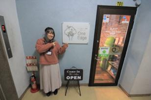 飯野郁の画像3