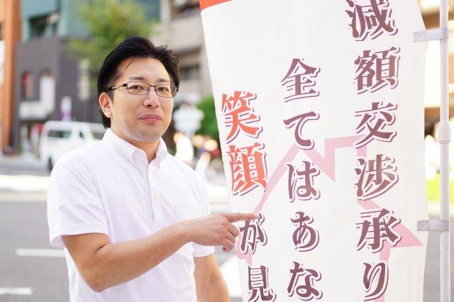 藤井裕の画像