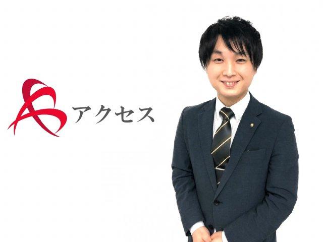 吉田 祐介(よしだ ゆうすけ)の画像