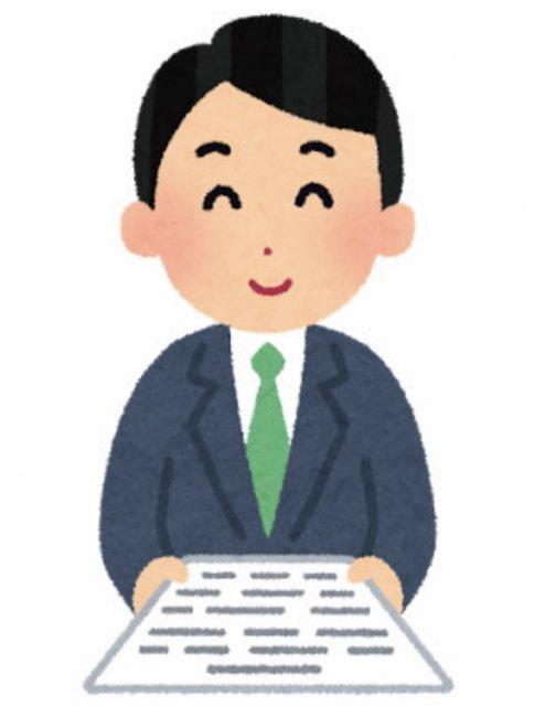 鈴木隆の画像