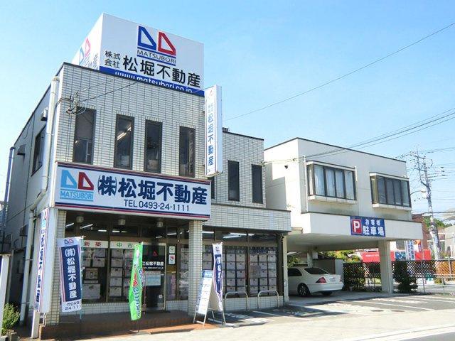 株式会社松堀不動産の画像