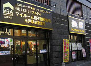 水戸駅前営業所の画像