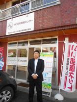増子 博昭の画像2