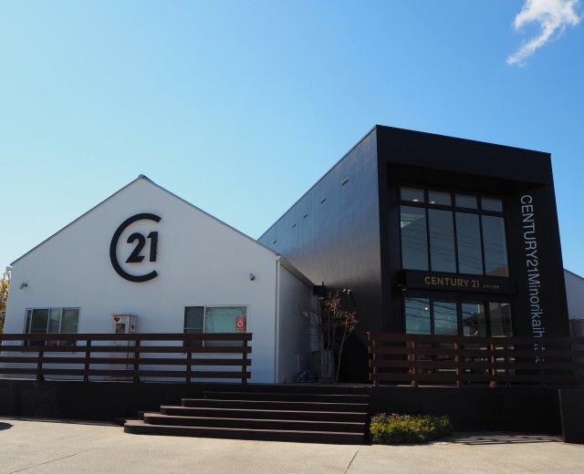 センチュリー21みのり開発松戸店 の画像