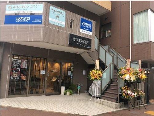 レオパレスパートナーズ戸塚駅前店