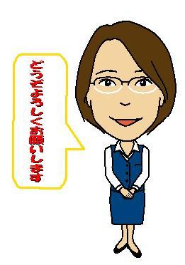 宮川厚子の画像2