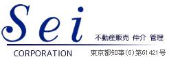 株式会社セイ・コーポレーションの画像1