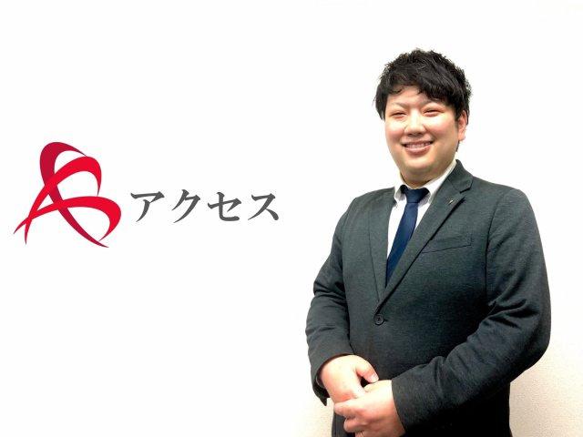 大島 和明(おおしま かずあき)の画像