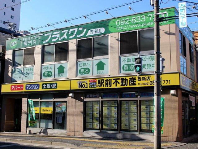 株式会社プラスワン西新店