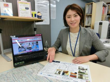 秋田有里の画像
