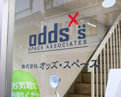 株式会社オッズ・スペース の画像