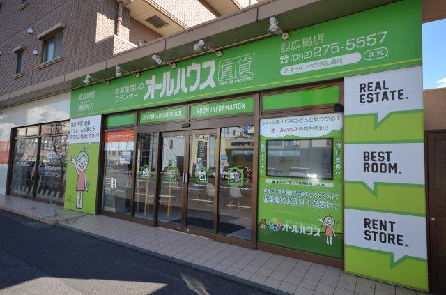 オールハウス株式会社西広島店