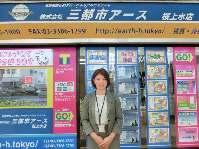 秋田有里の画像2