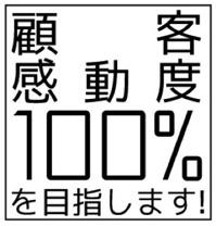 代表取締役 武井一樹の画像3