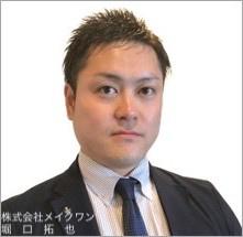 取締役 統括本部長   堀口拓也の画像