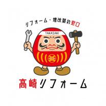 高崎リフォーム 本店SR 武井竜二の画像2