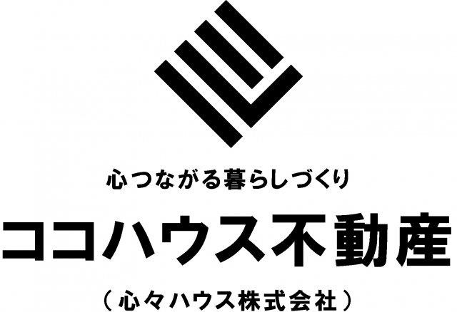 心々ハウス株式会社 (ココハウス不動産)の画像
