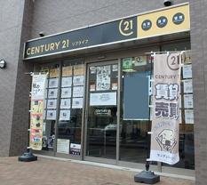 センチュリー21株式会社リブライフ加古川店の画像1