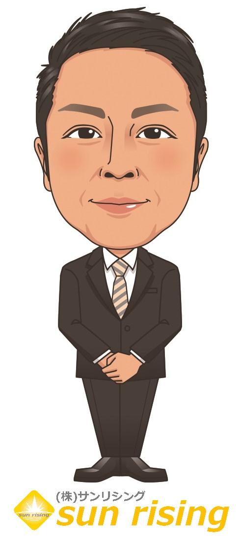 佐藤嘉幸の画像3