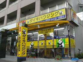 ダイキハウジング岸和田店の画像2