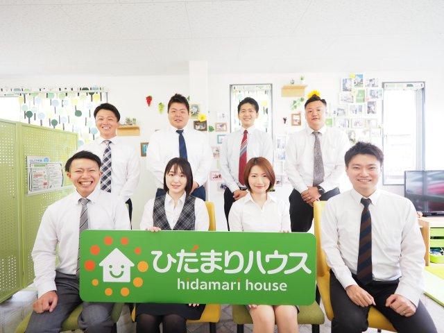 ひだまりハウス店舗紹介の画像
