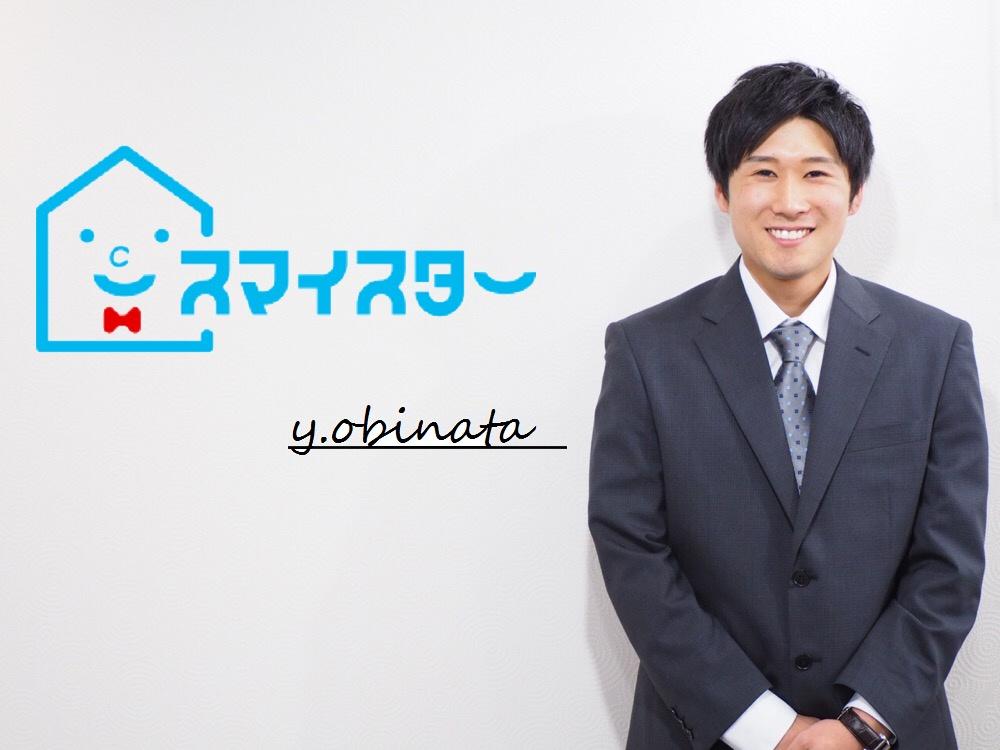 店長:大日方(オビナタ)の画像