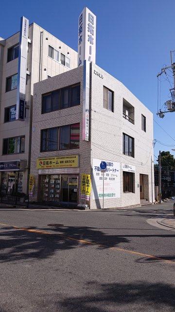 日拓ホーム(創業昭和50年)